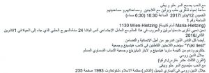 Einladung zum Friedensgedenken auf Arabisch