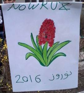 Plakat mit einer Hyazinthe für das Nowruz Fest